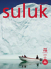 Suluk magazine 2012 - numero 5